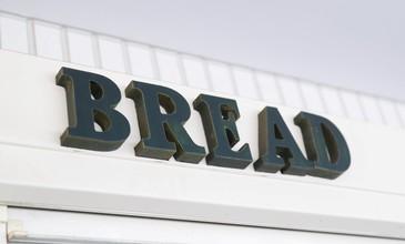 「BREAD&DELI」レッスン10月~3月のメニュー