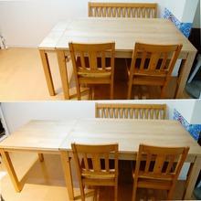 伸びるテーブル